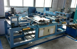 Turnover plate bending machine 1