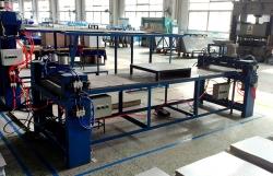 Folding machine 1